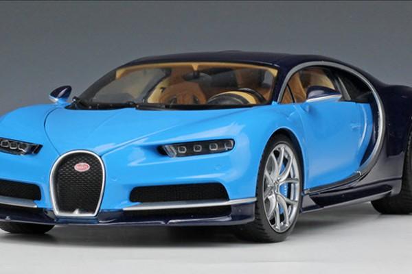 Bugatti Chiron 1:18 GTAutos