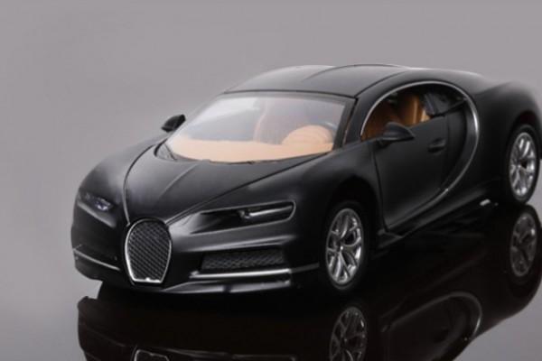 Bugatti Chiron 1:36 Hãng khác