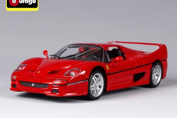 Ferrari F50 1:18 Bburago