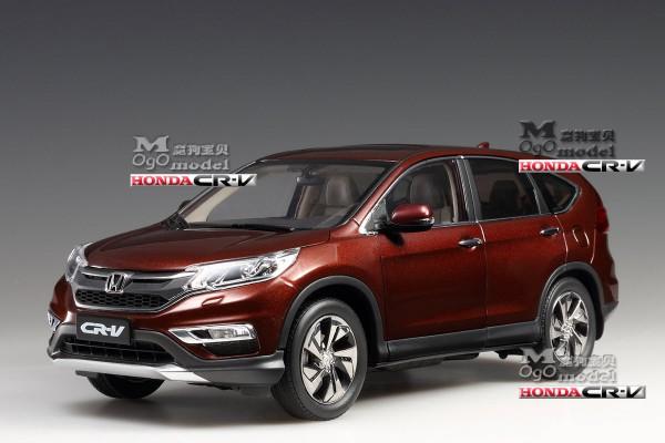 Honda CR-V 1:18 Paudi