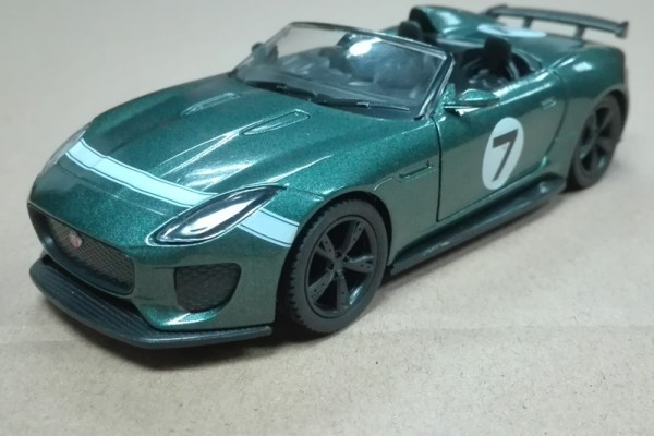 Jaguar F-Type Project 7 mui trần 1:36 JoyCity