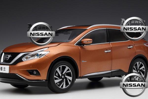 Nissan Murano 1:18 Paudi