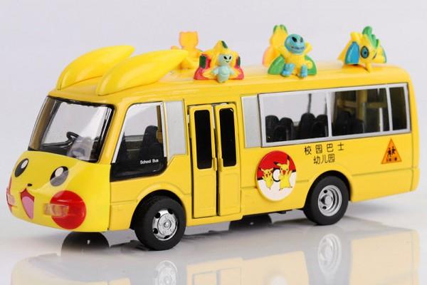 Pikachu Bus 1:32 Hãng khác