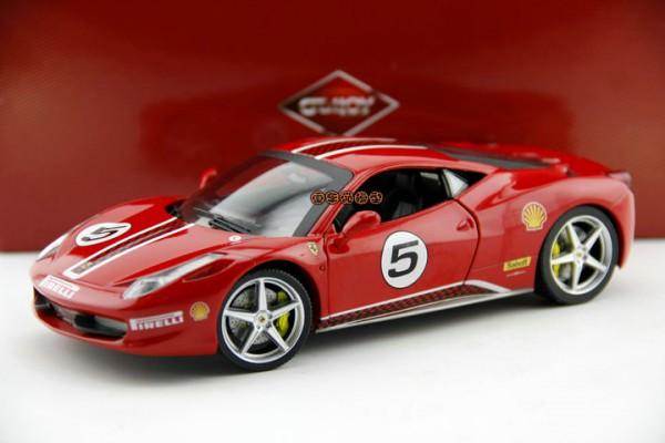 Ferrari 458 Italia 1:24 Guiloy