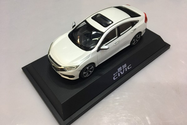 Honda Civic 2019 1:43 Dealer